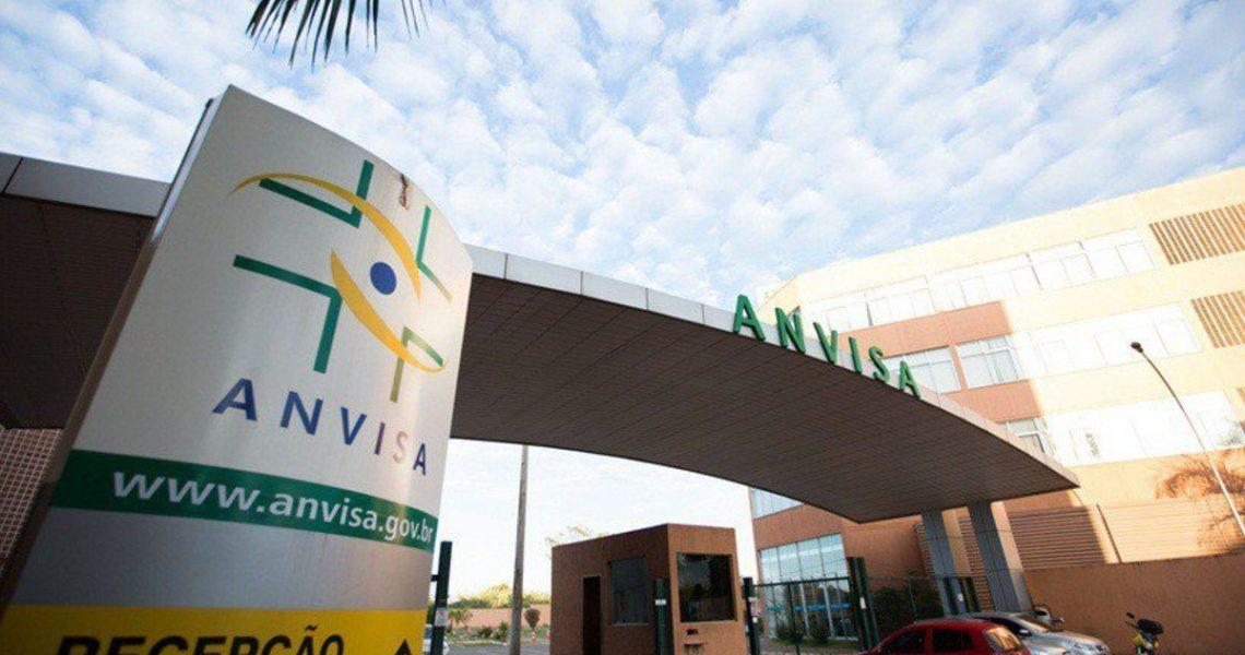 Anvisa confirma pedido de uso emergencial de CoronaVac